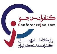 کنفرانس جو